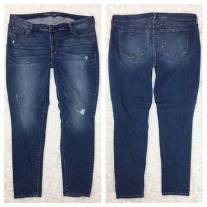 ➕ Old Navy  Rockstar Distressed Skinny Jeans 10B